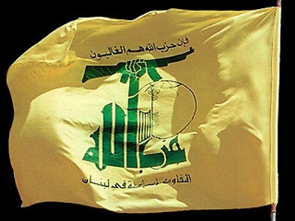 Flag of the terrorist organization Hezbollah